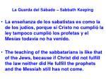 la guarda del s bado sabbath keeping16