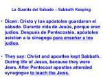 la guarda del s bado sabbath keeping19