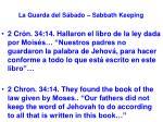la guarda del s bado sabbath keeping34