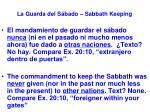 la guarda del s bado sabbath keeping5