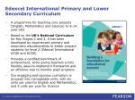 edexcel international primary and lower secondary curriculum
