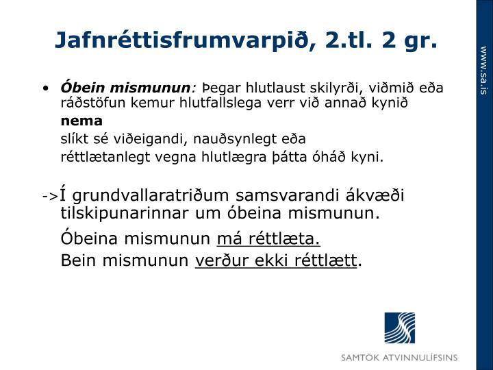 Jafnréttisfrumvarpið, 2.tl. 2 gr.