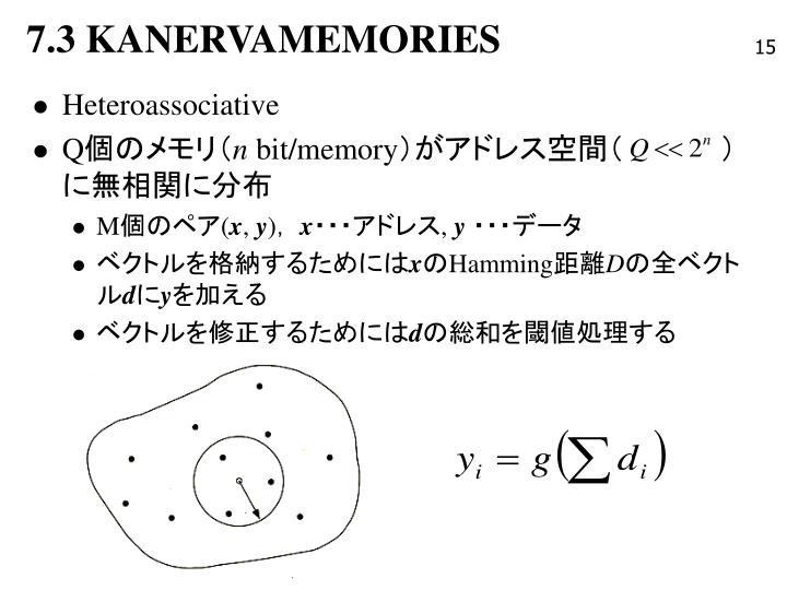 7.3 KANERVAMEMORIES