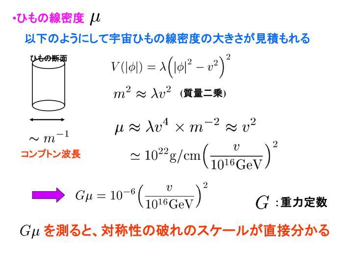 :重力定数