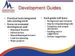development guides