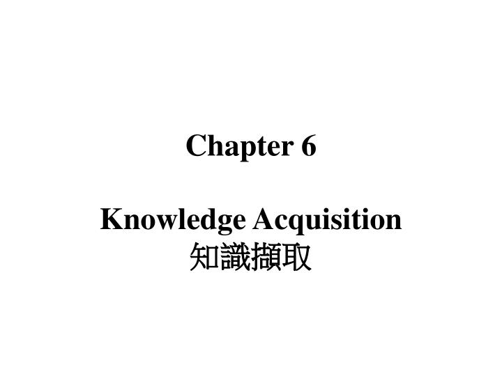 chapter 6 knowledge acquisition n.
