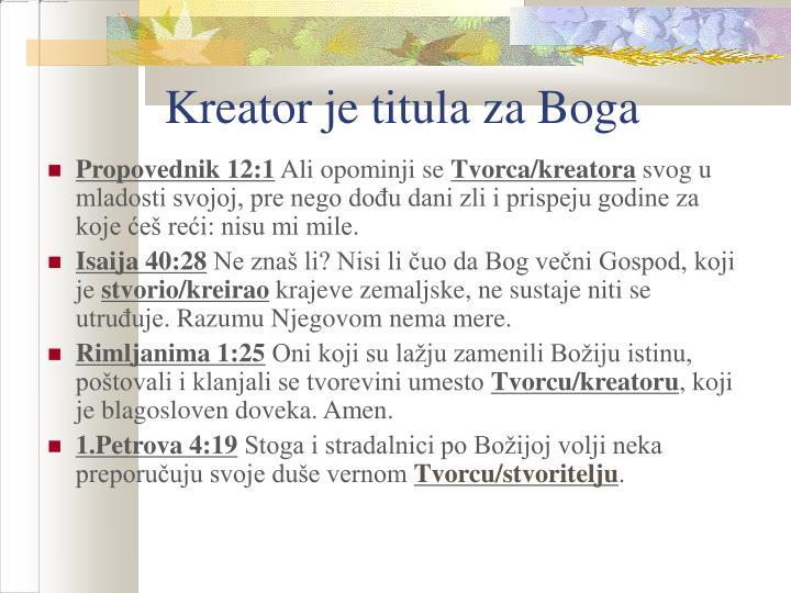 Kreator je titula za Boga