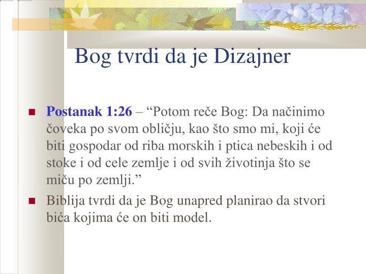 Bog tvrdi da je Dizajner