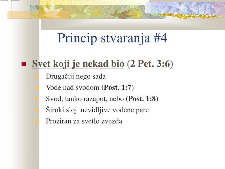Princip stvaranja #4