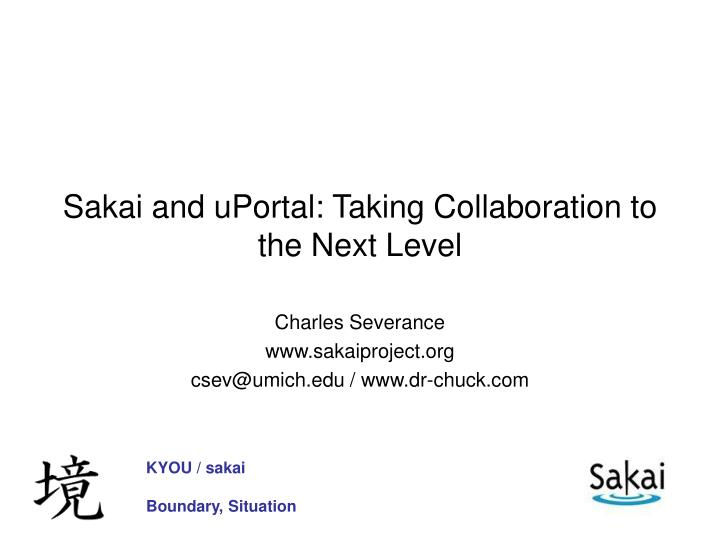 sakai and uportal taking collaboration to the next level n.