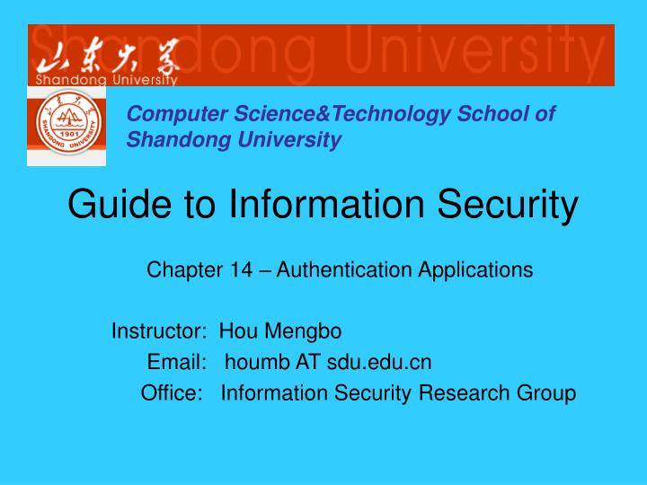 Guide to information security