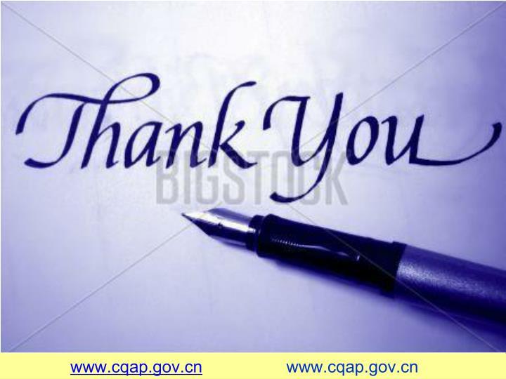 www.cqap.gov.cn