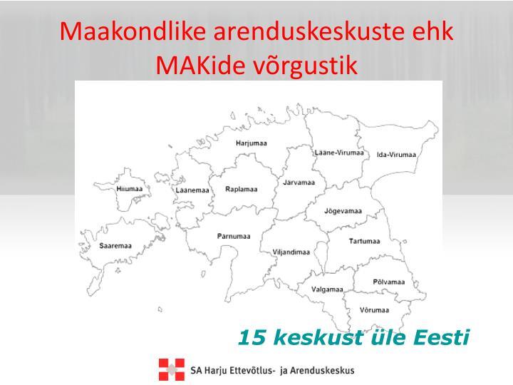 Maakondlike arenduskeskuste ehk MAKide võrgustik