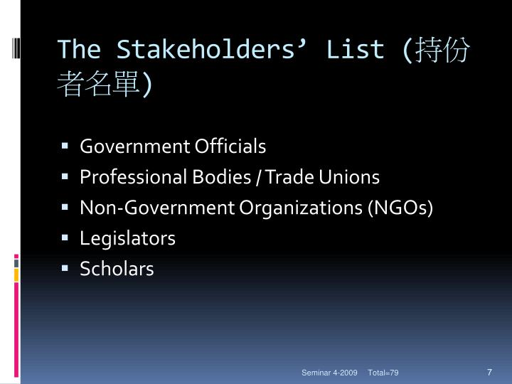 The Stakeholders' List (