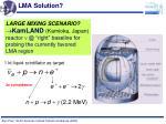 lma solution