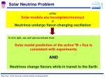solar neutrino problem1