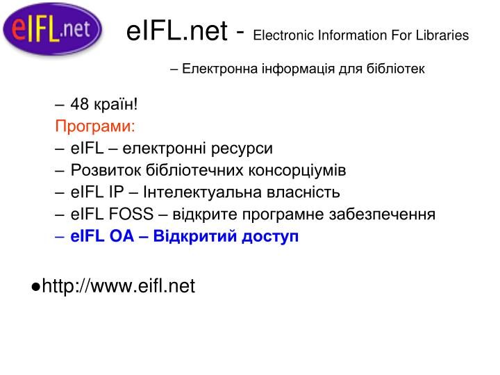 Eifl net electronic information for libraries