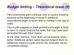 budget setting theoretical issue ii