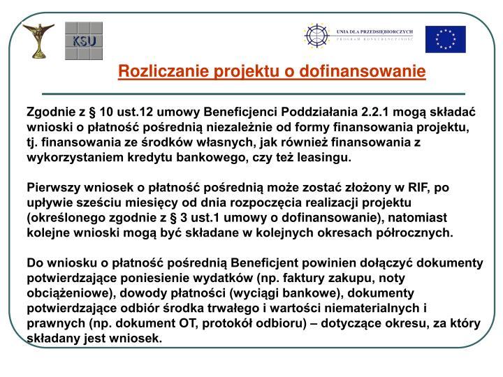 Rozliczanie projektu o dofinansowanie