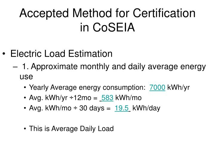 Accepted Method for Certification in CoSEIA