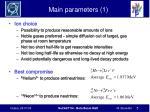 main parameters 1