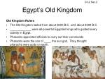 egypt s old kingdom