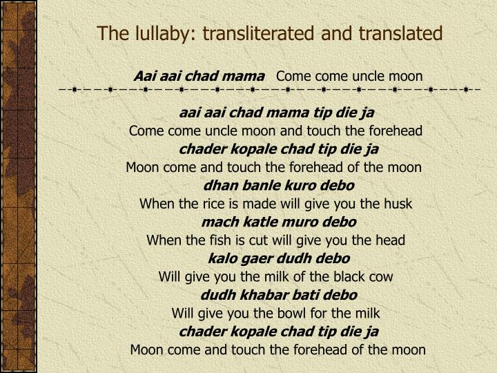 The lullaby transliterated and translated