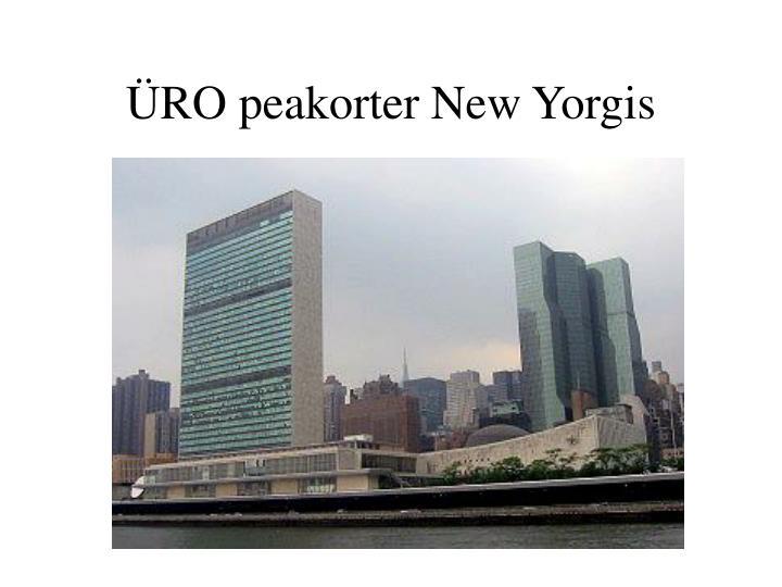 ÜRO peakorter New Yorgis