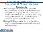 assessment of missouri learning standards