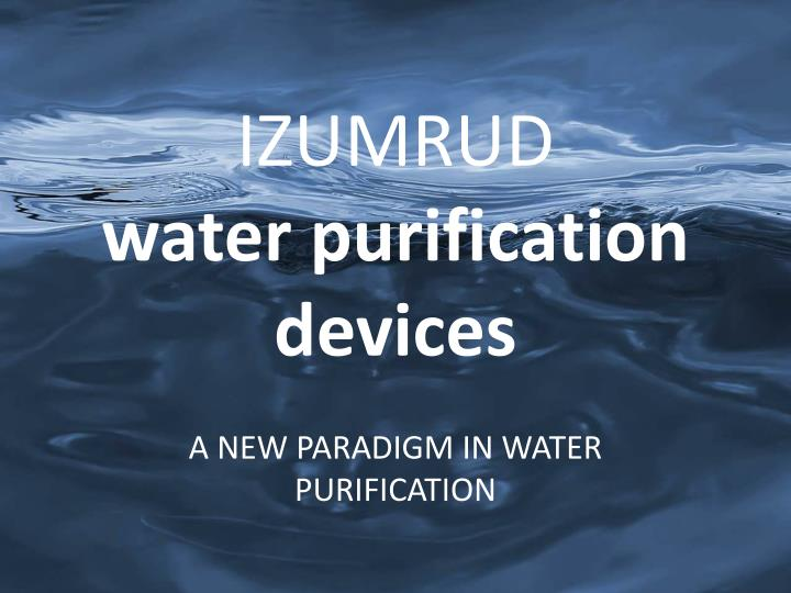 izumrud water purification devices n.