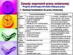 zasady ergonomii pracy zmianowej5