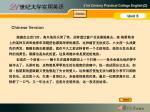 textb p8 9 chinese