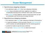 power management4