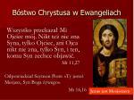 b stwo chrystusa w ewangeliach