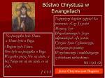 b stwo chrystusa w ewangeliach1