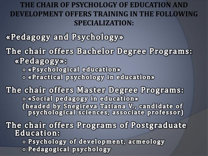 THE CHAIR OF PSYCHOLOGY OF EDUCATION AND DEVELOPMENT OFFERS TRAINING IN THE FOLLOWING SPECIALIZATION