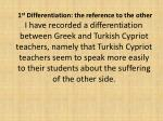 1 st differentiation the reference to the other