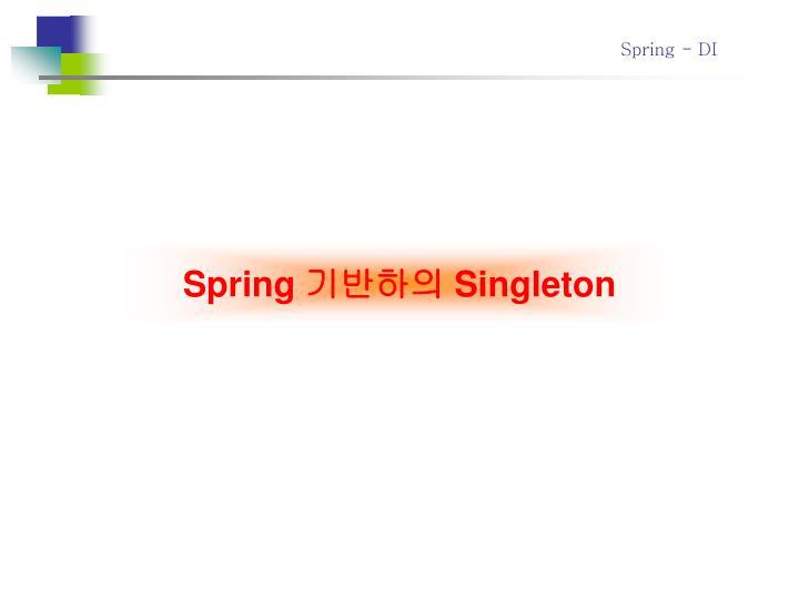 Spring - DI