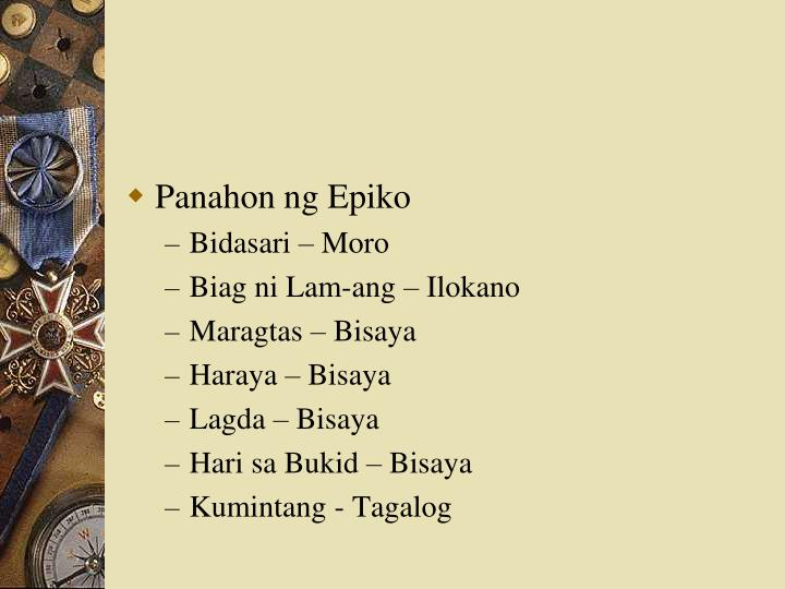 Talk:Names of the Philippines