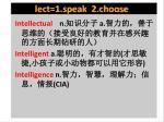 lect 1 speak 2 choose