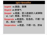 spir breathe4