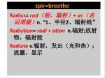 spir breathe7