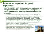 assurances important for grant applicants
