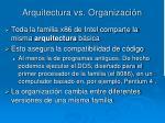 arquitectura vs organizaci n1