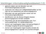 inlichtingen informatieveiligheidsbeleid 1 2