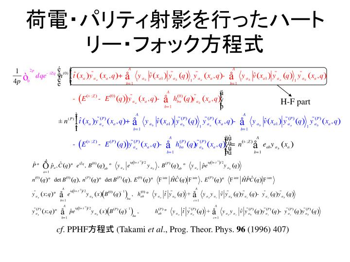 PPT - Study of the tensor corr...