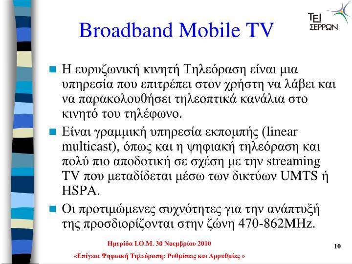 Broadband Mobile TV