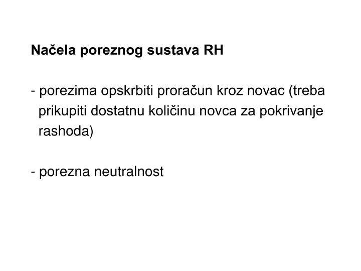 Načela poreznog sustava RH