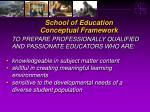 school of education conceptual framework