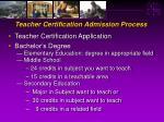 teacher certification admission process